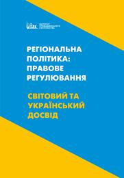 Текст у ПДФ
